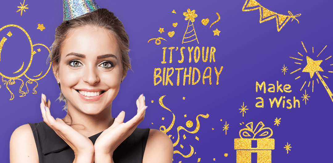 sticker: Birthday Party image
